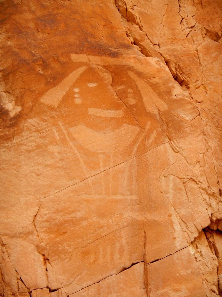 Cub Creek Pictograph